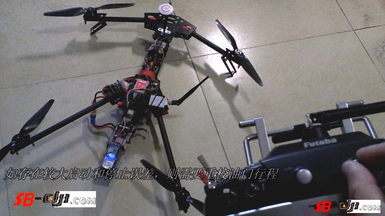 多旋翼飞行器电调行程一致性验证