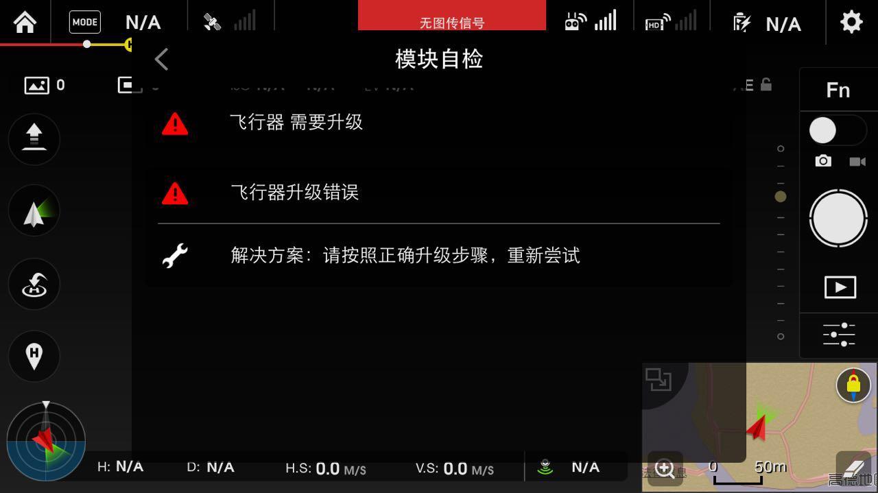 新买的悟一天就有了问题,北京哪里解决