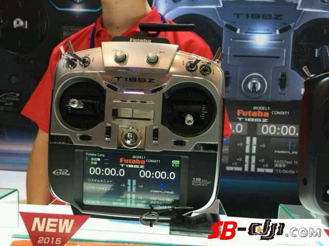 FUTABA T18SZ遥控器亮相2015静冈新品发布会
