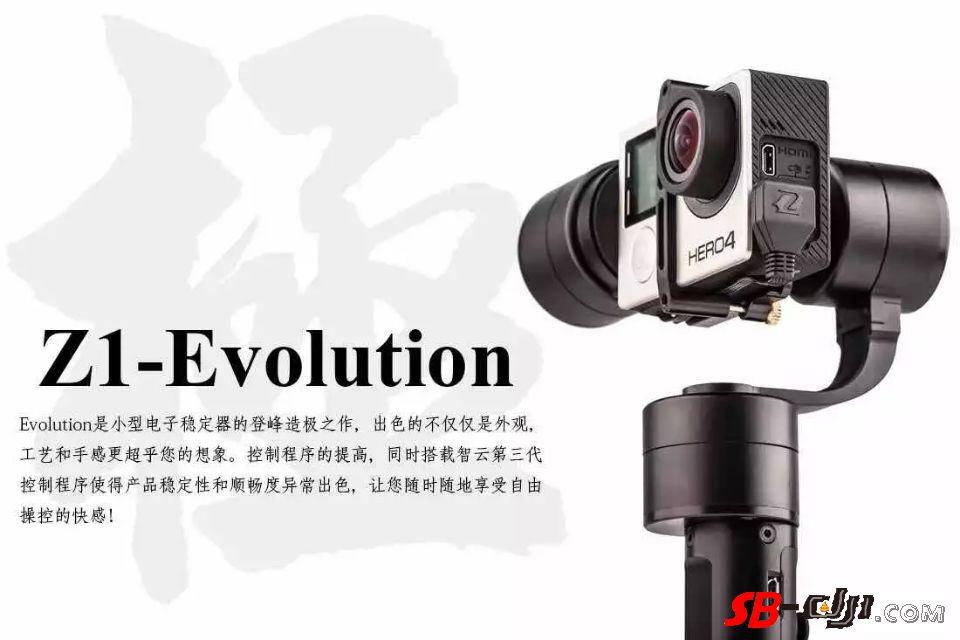 智云电子新品 Z1-Evolution手持三轴稳定云台