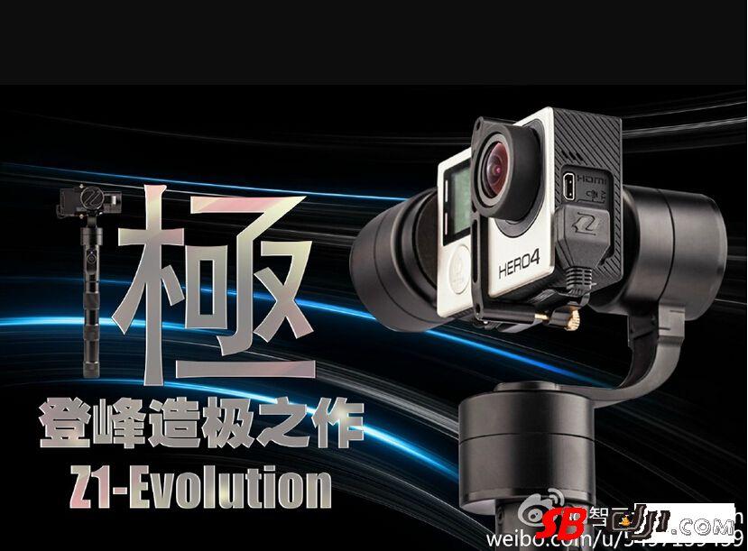 智云 Z1-Evolution 手持云台试用体验