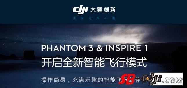 Phantom3,Inspire1 固件升级包 v1.4.0010已发布