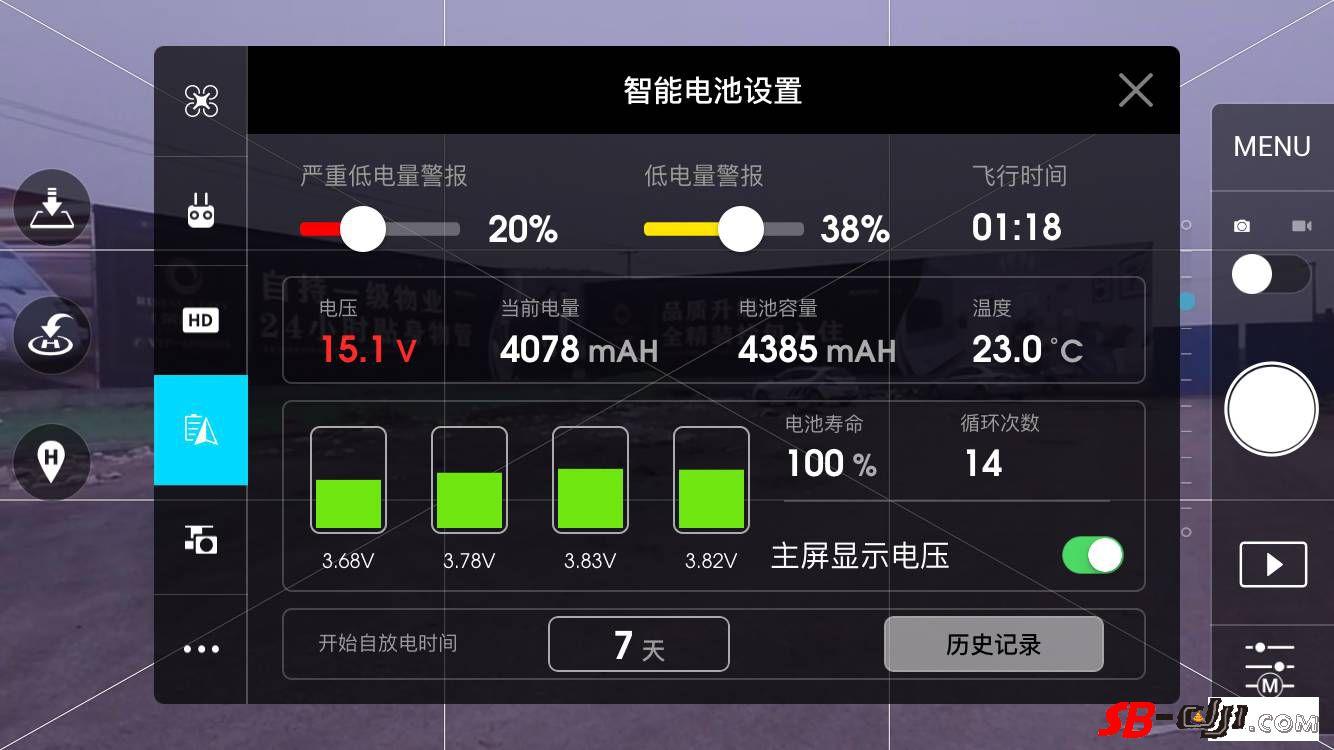 秋香 夏清请进精灵3电池显示电芯损坏
