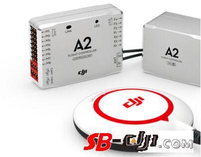 大疆创新发布A2新固件v2.7