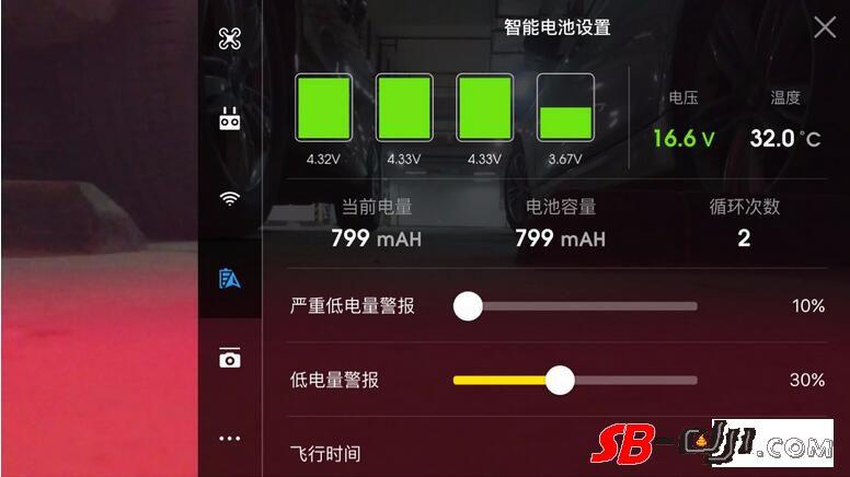 刚买的精灵3S 才飞了两三次就电芯异常了,电压差感人