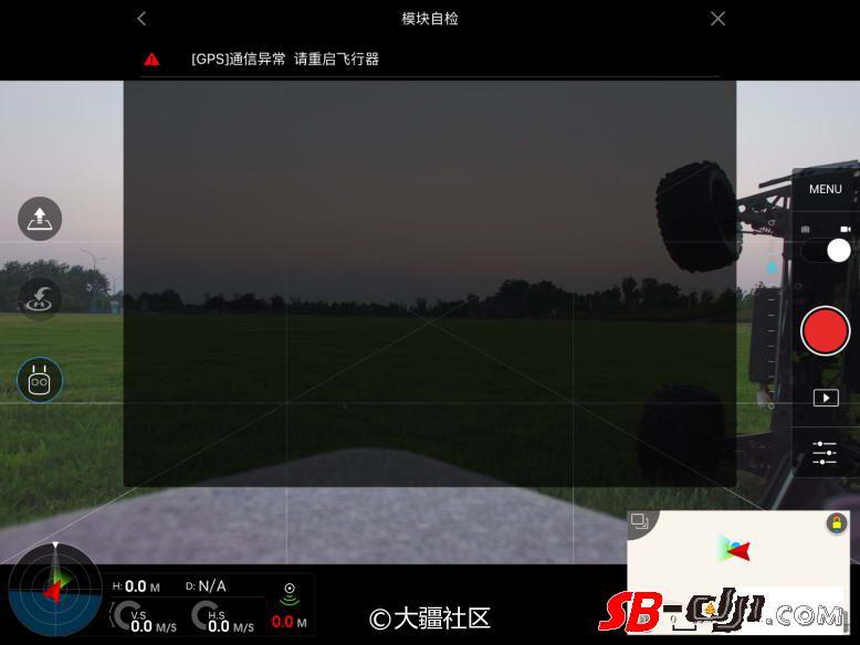 精灵4更新固件v1.2.503后偶现GPS通信异常