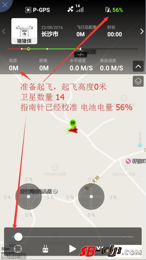 精灵3A自动返航测试险坠机(案例分析)