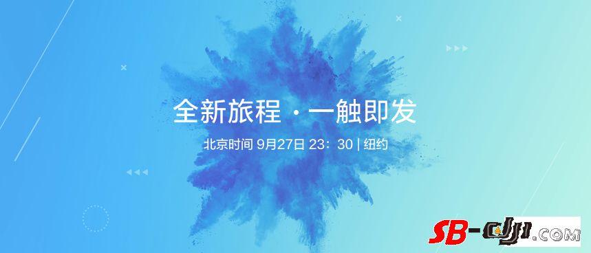 大疆创新发布DJI Mavic预告片