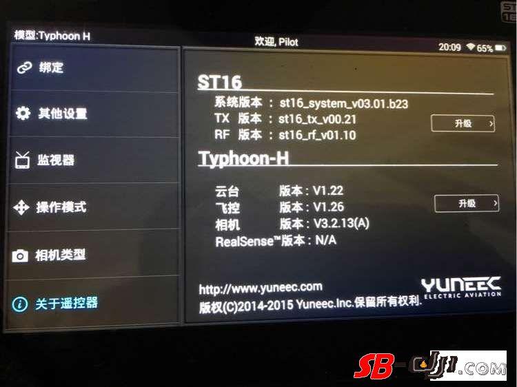 注意 YUNEEC 昊翔 H480升级V1.26固件后,容易射浆