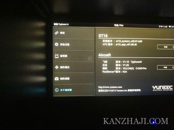 台风H480的GPS不能锁定