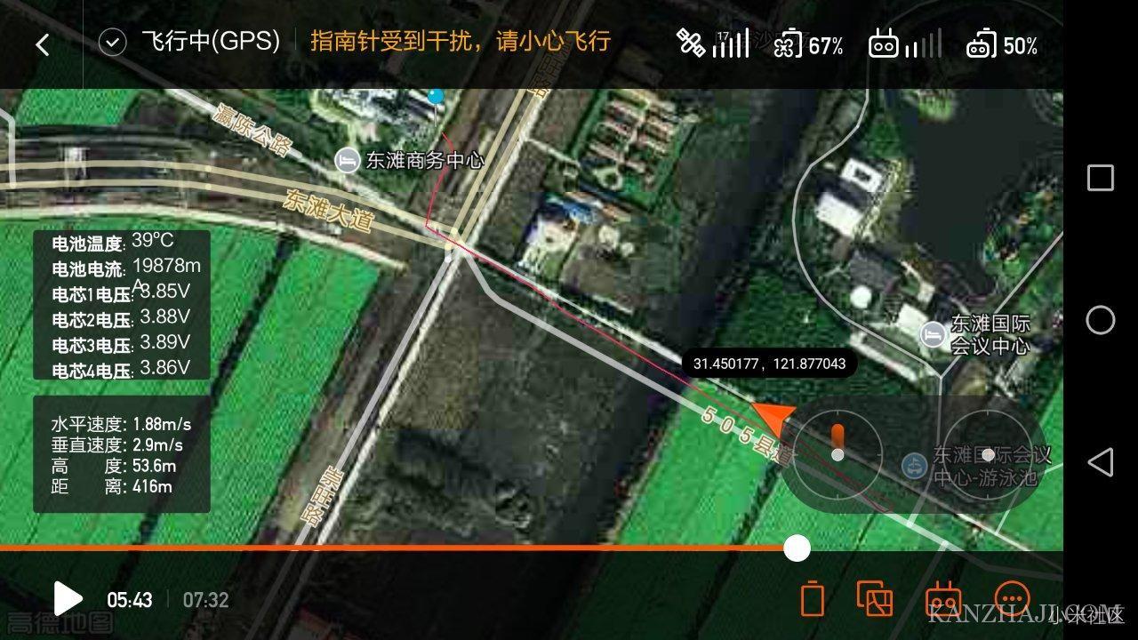小米无人机飞了400多米,高度50米左右 突然坠机
