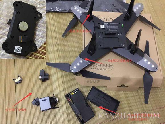 飞行器自身技术不靠谱,把责任推消费者 垃圾xiro!!!