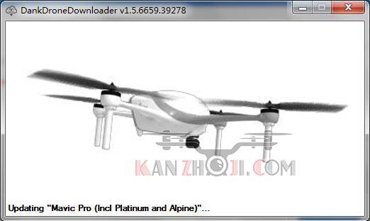 大疆无人机固件专用下载工具DankDroneDownloader