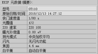 OSMO POCKET(口袋灵眸)高清原片分享