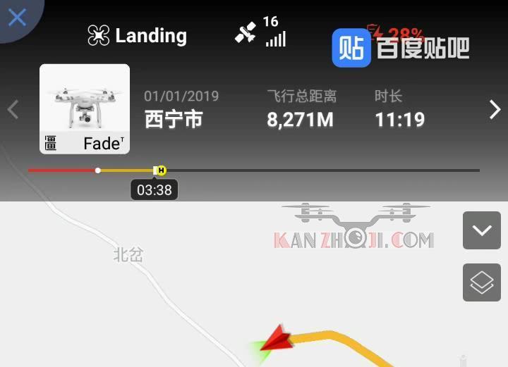 精灵3手欠飞了4.5公里居然迫降丢了