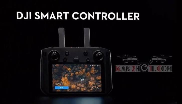 DJI带屏遥控器(V01.00.0530)新固件发布 启动死机问题解决