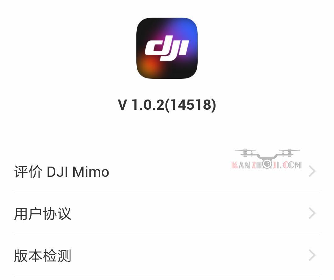 DJI Mimo APP版本更新 v1.0.2