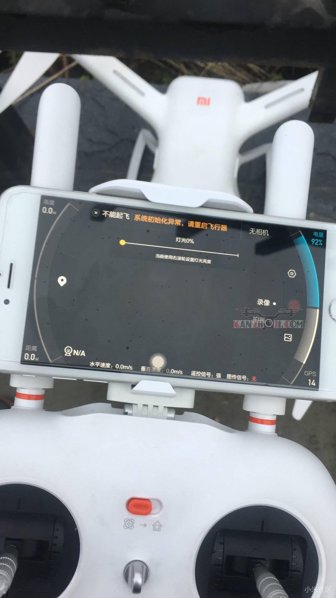 小米1080P无人机,系统初始化异常,请重启飞行器