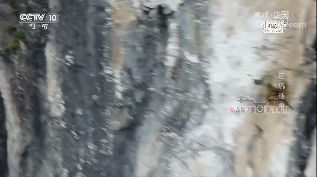 央视地理中国-巨坑迷雾Mavic PRO炸机