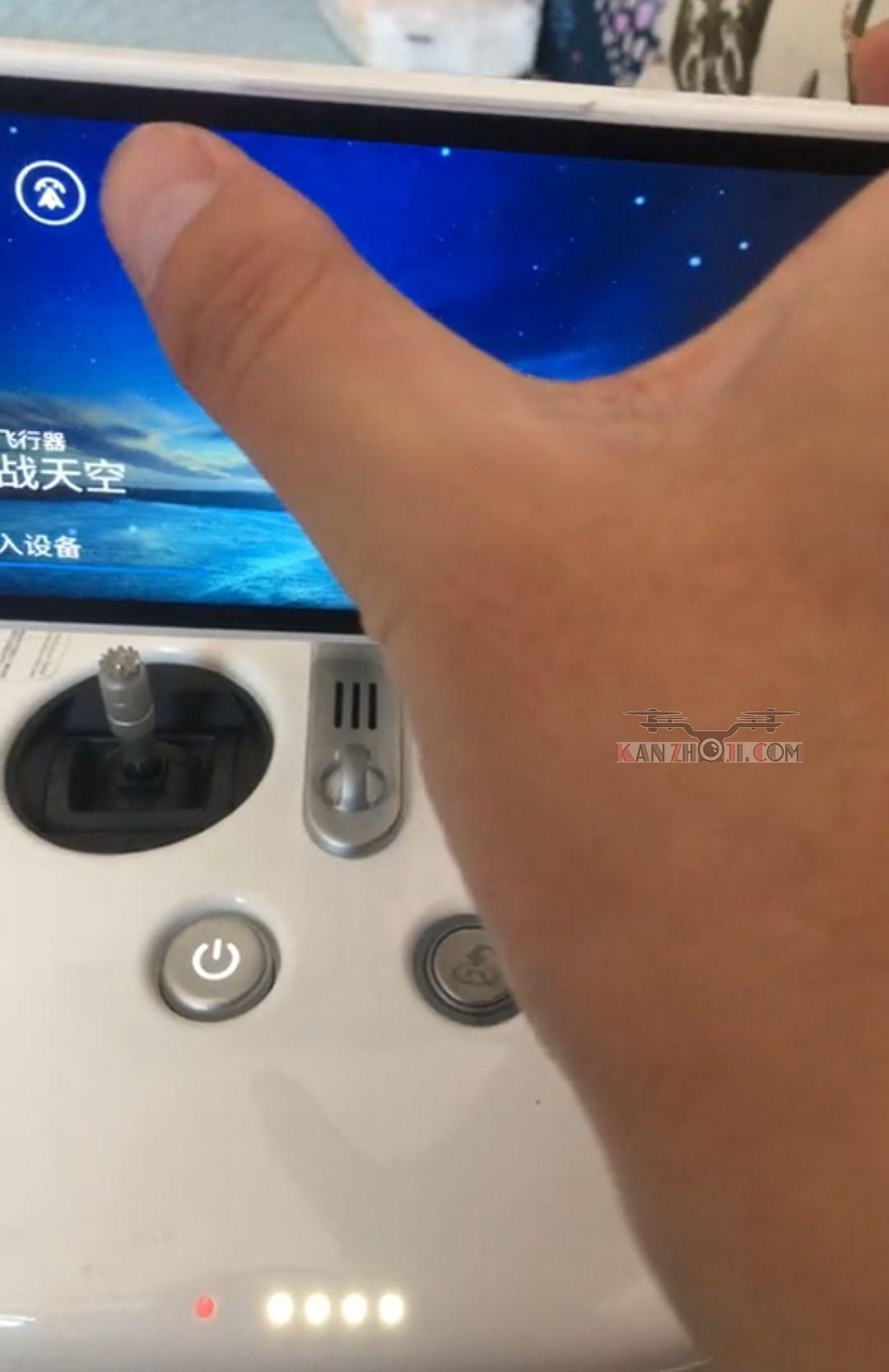 大疆带屏遥控器产品本身有问题!!!售后坑钱!