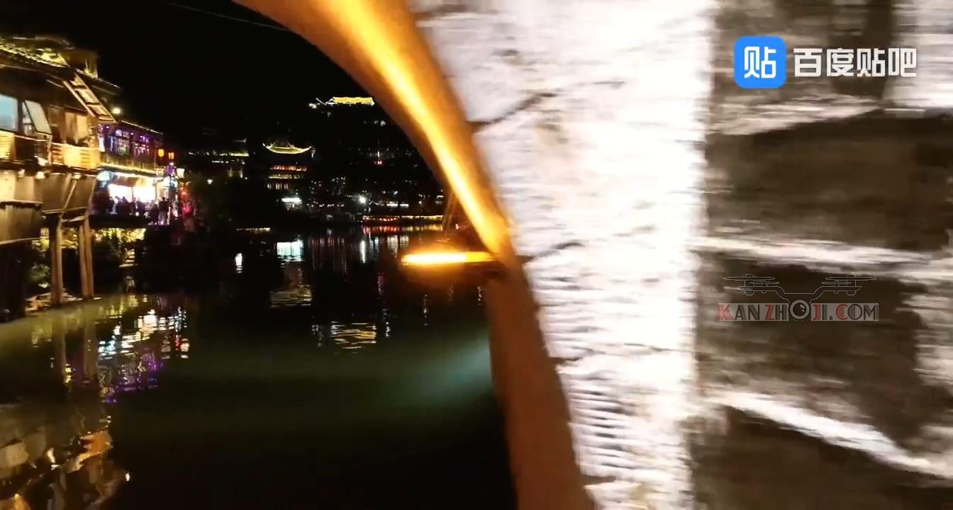 据说我是第八个在凤凰沱江炸的 穿桥落水