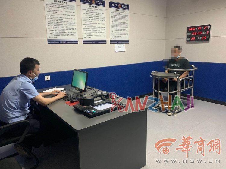 """男子用无人机在西安咸阳机场禁飞区域""""黑飞"""" 空港警方依法扣押"""