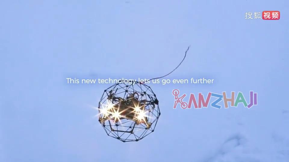 配备球形保护架的无人机Elios被用来探索格陵兰冰洞深处