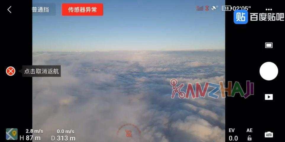 大疆御air 2气压计异常,无限飞高直冲3000米+最终坠海炸机