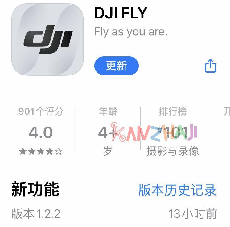 DJI FLY 1.2.2正式发布,飞友期盼已久的姿态球上岗啦