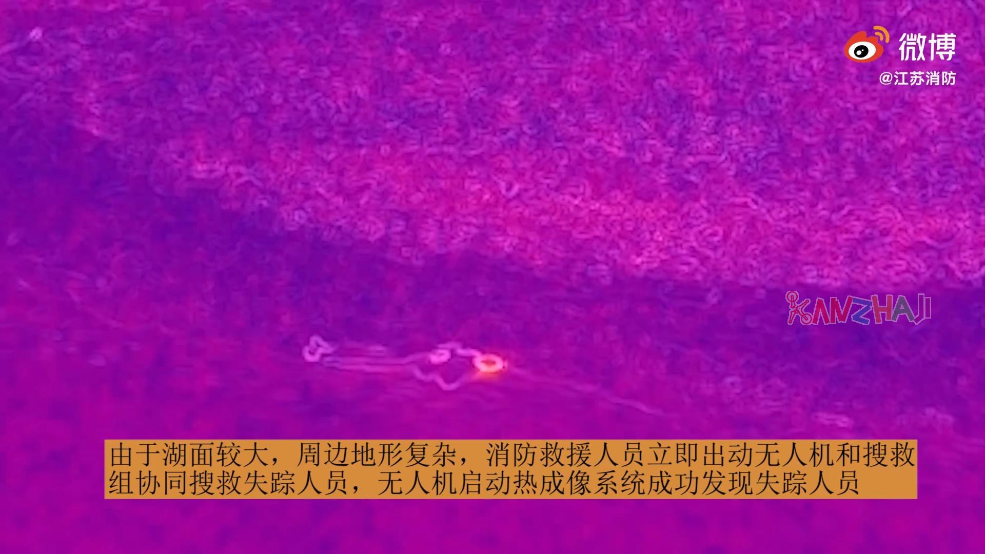 科技救援!消防无人机十分钟确定落水女子位置