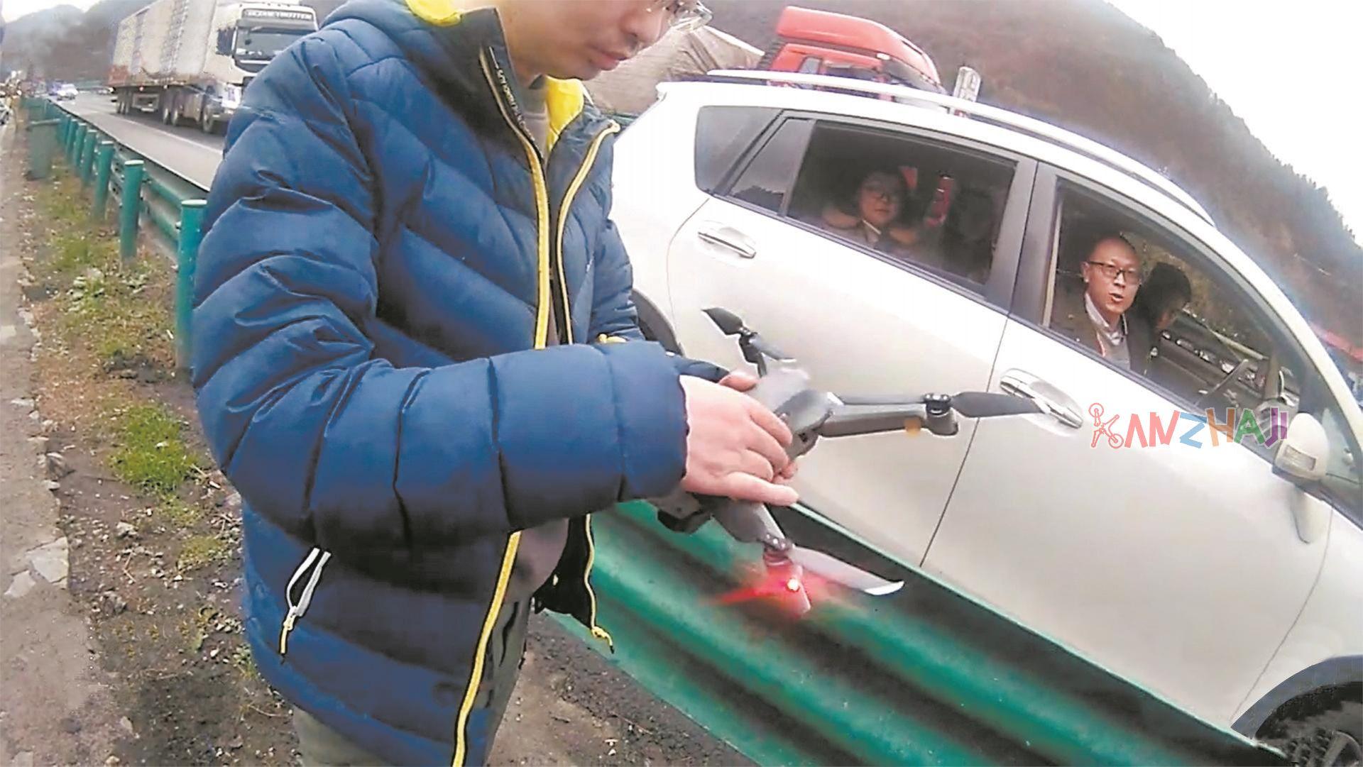 高速公路上男子用无人机查路况 奇葩行为受到记6分罚200元处罚
