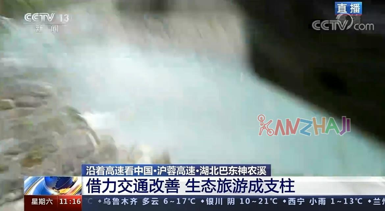 央视新闻频道直播时无人机坠落