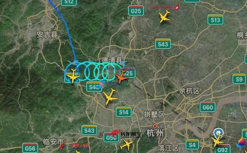 萧山机场疑被无人机侵入导致航班无法降落
