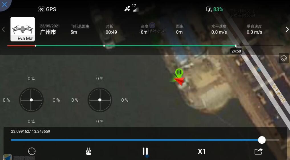 昨晚御2变焦版在江边失控扎入珠江