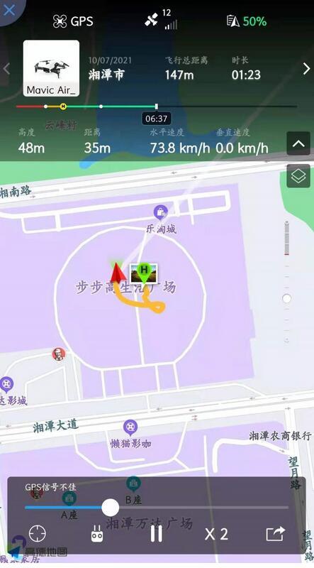 AIR起飞后GPS信号不佳,最后提控回家