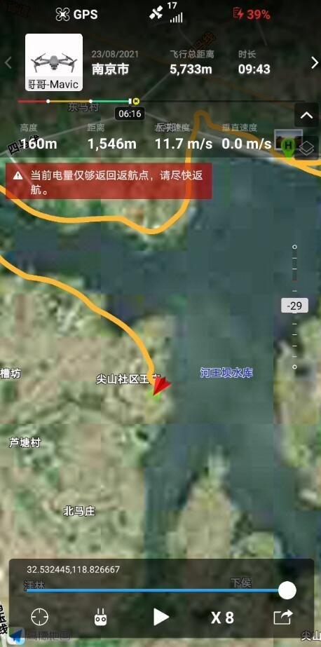 大疆mavic 2 飞机无故失联,目前尚未找到残骸