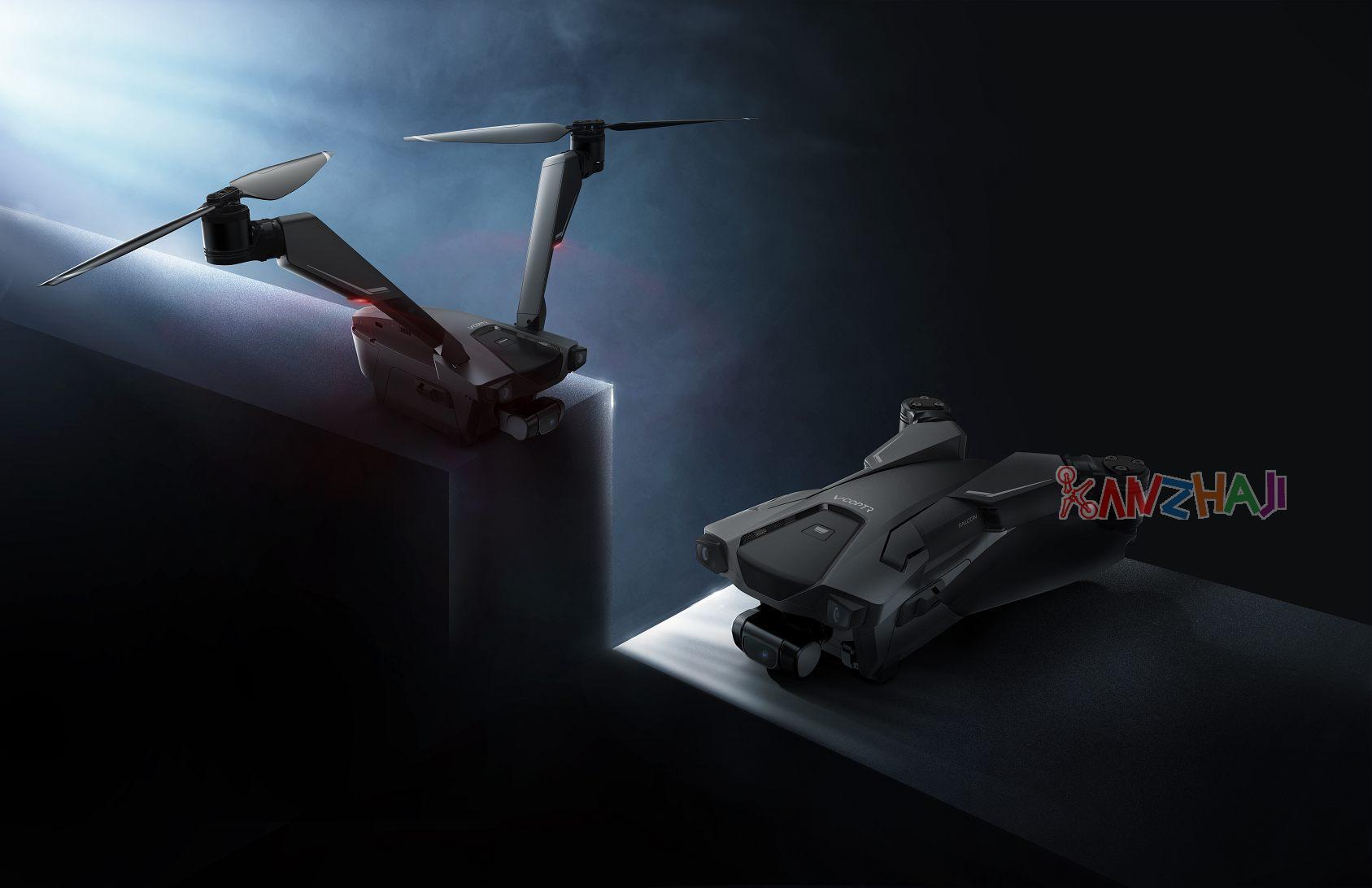 一款来自未来的无人机,全球首款V型双旋翼无人机50分钟超长续航隆重登场