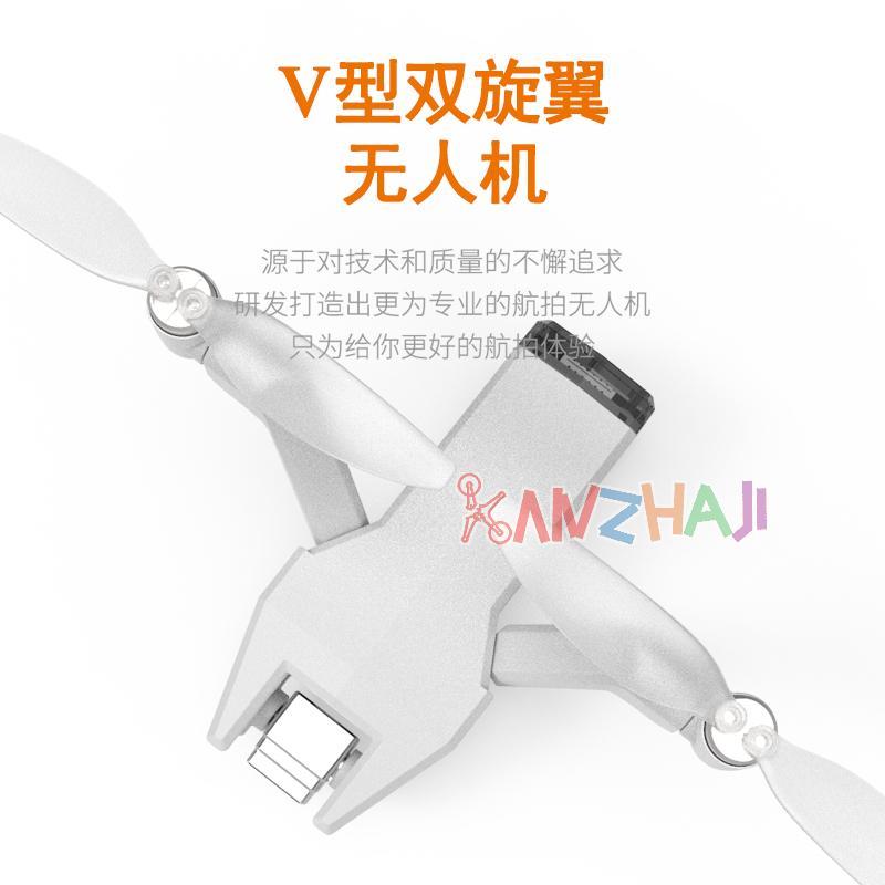 XG囍Firefly V型双旋翼无人机,性价比至上!