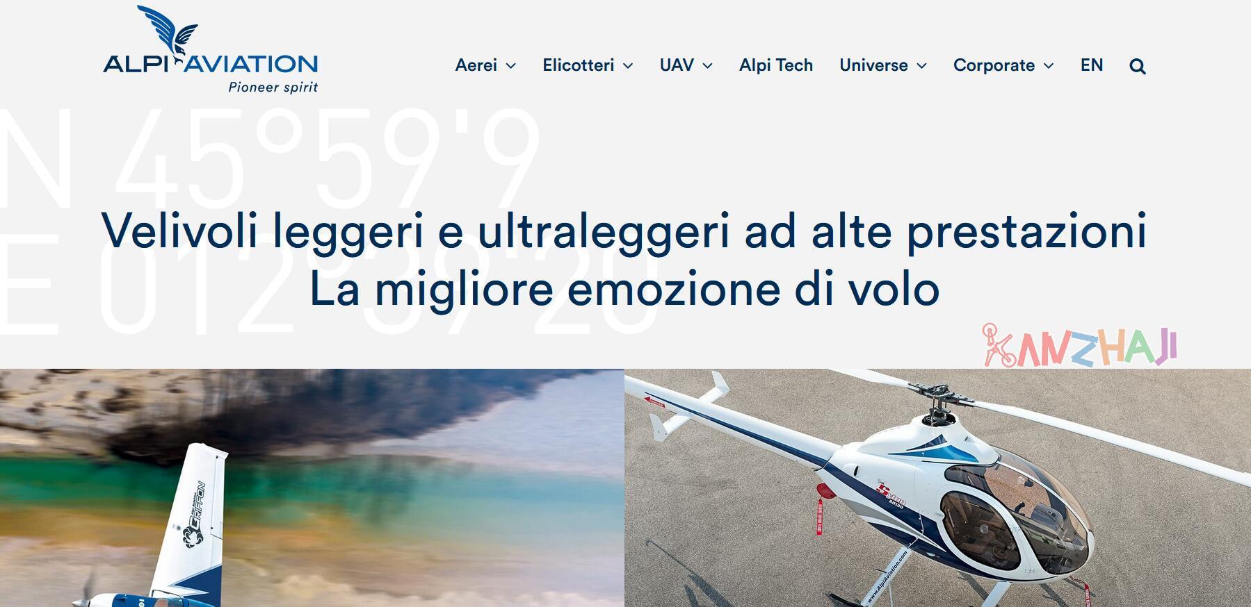意大利无人机制造商被中国国企高价收购,涉非法技术转移遭调查