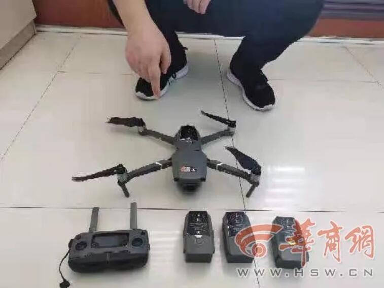 西安三男子用无人机在浐河西路黑飞 被行政拘留十日