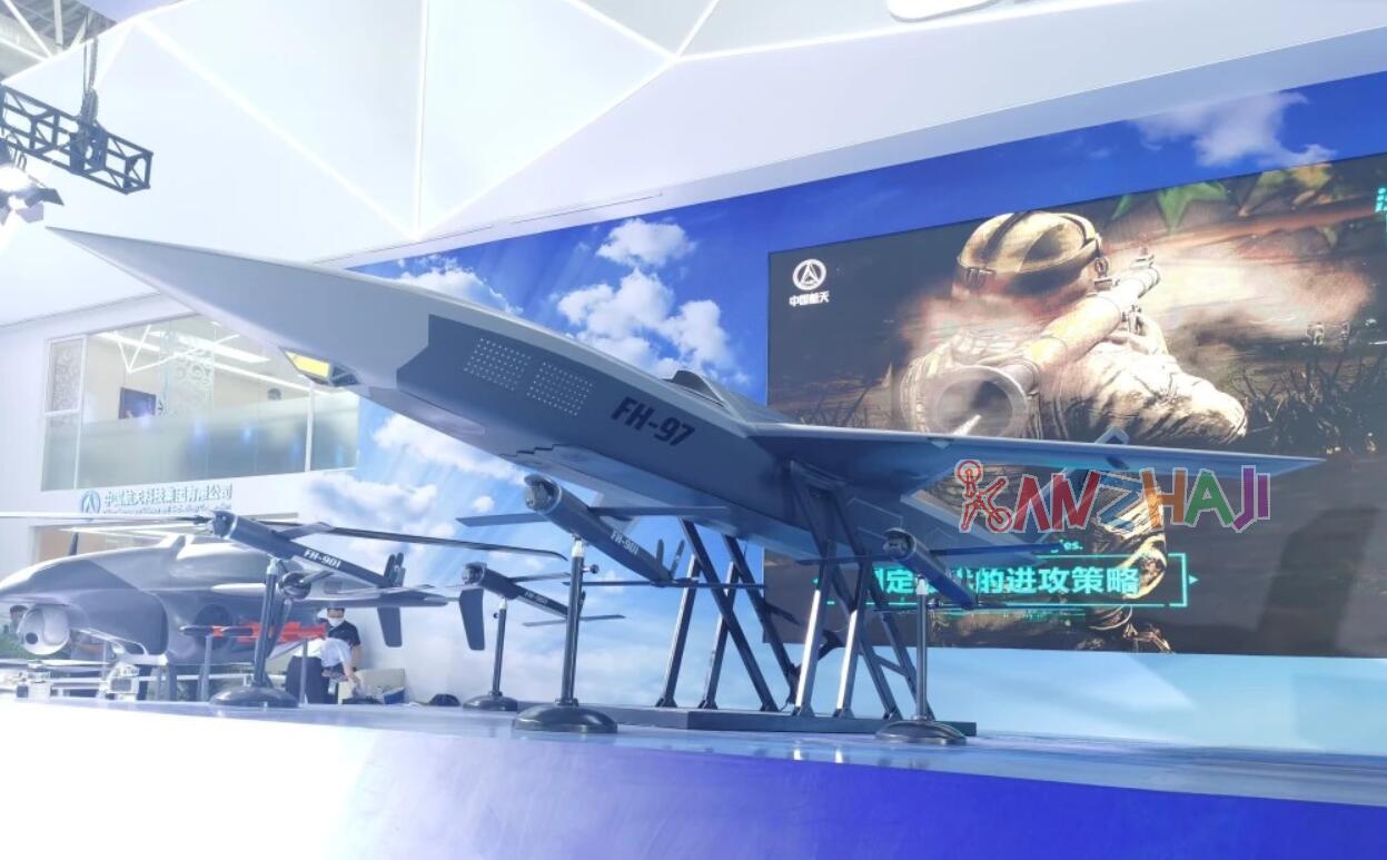 国产高速隐身无人机FH-97首次亮相中国航展