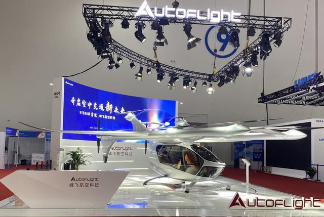 可载四人能飞250公里!自动驾驶载人飞行器V1500M全球首发