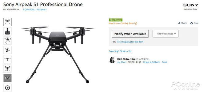 索尼Airpeak S1无人机开启预订:售价6.5万元